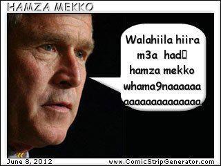 hamza MeKKo