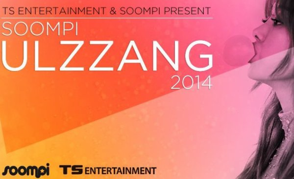 Concours ulzzang 2014