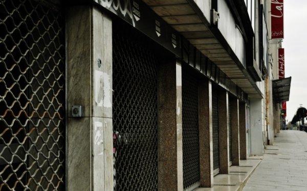 Ancien Cinéma. Rennes.