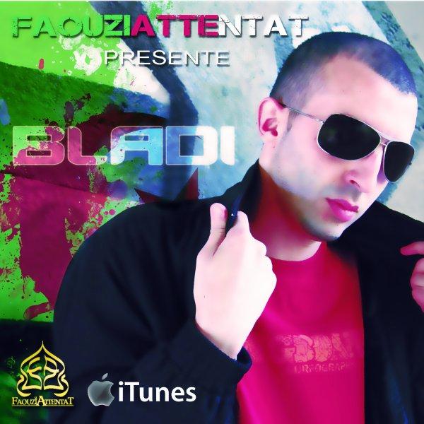 Eldorado / Bladi (2012)