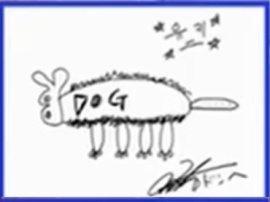 Eunhae draw : dog