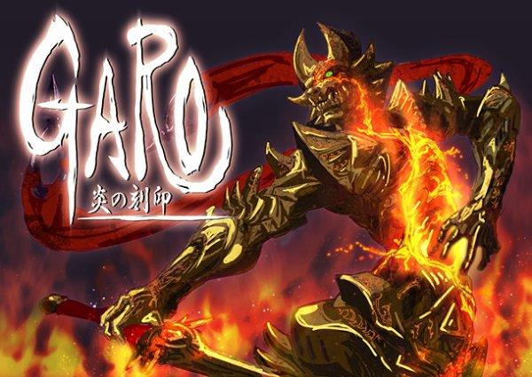 GARO ~Hono no Kokuin~