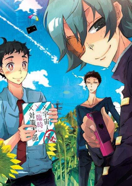 Kono Danshi, la saga
