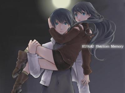 """Pour ma soeur jumelle (je t'aime Ma Leila (et pour les abruti ses ma soeur jumelle -_-"""") ) (l)"""