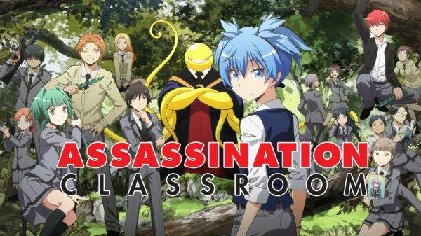 Critique anime : Assassination Classroom (Ansatsu Kyōshitsu)