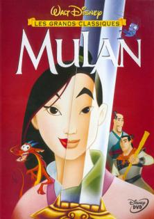 ➽ MULAN | ★★★★★ |