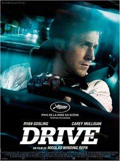 ➽ DRIVE | ★★★★★ |