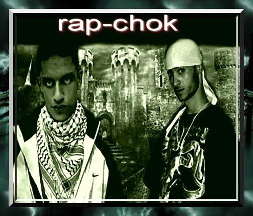 rap tanjawi mp3