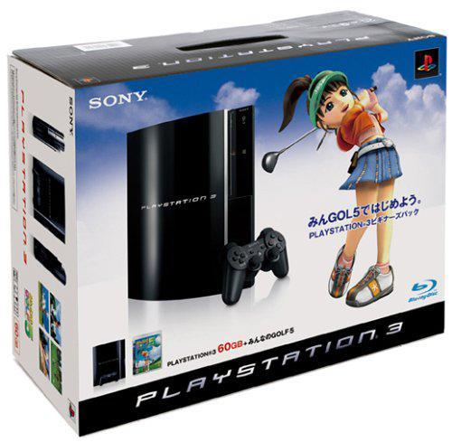 achats de jeux et consoles prix tres interessants