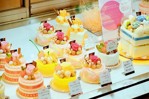 Cupcakes & Gâteaux japonais