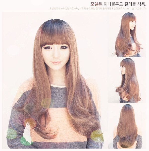Gabalnara wigs (perruques gabalnara)