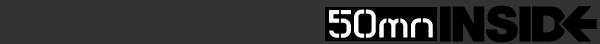 13.10.2012 // 50mn Inside - Le portrait d'Amel Bent  Pour Amel Bent, la rentrée 2012 est littéralement éclatante ! A 27 ans, elle s'apprête à sortir son 5e album et après quelques années de vide et de doute, la jeune chanteuse fourmille de nouveau de projets. Une énergie qui la guide depuis qu'elle est toute petite. En exclusivité, elle nous a confié ses vidéos d'enfant, les images de ses premiers pas de chanteuse devant sa famille alors qu'elle n'avait que dix ans. Découvrez Amel Bent comme vous ne l'avez jamais vue...