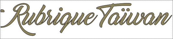 Rubrique Taïwan