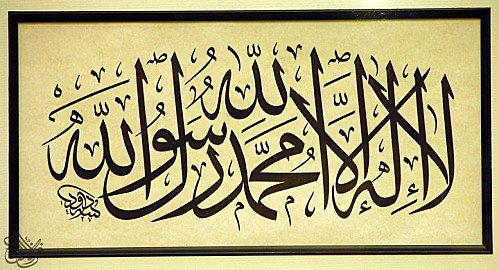 Shaykh 'Abder-Razzâq Al-'Abbâd