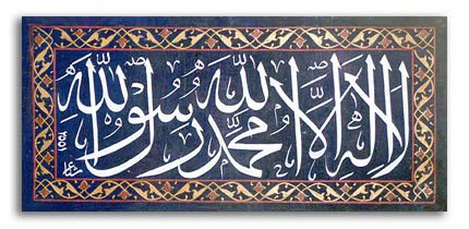 Appliquons le Tawhid