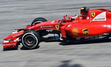 La Ferrari SF15-T conçue pour Räikkönen