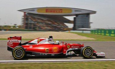 """Vettel : """"Attendons demain"""""""