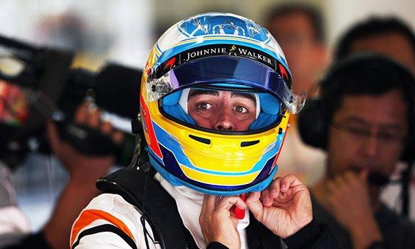 """""""Alonso perd son temps chez McLaren"""""""