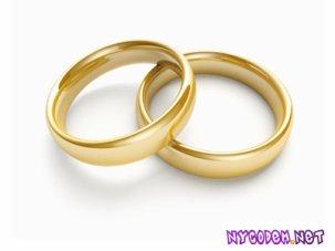 le 12 mai 2012  le mariage de mes reve