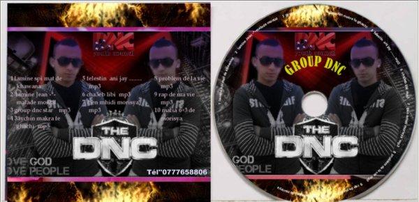 album de lamine 2012