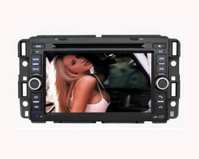 Hummer H2 Car DVD Player with GPS Digital TV DVB-T RDS Model: HSL-SD-103D Starting at: $531.16