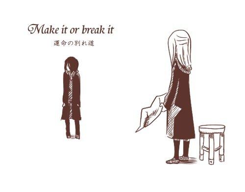 La triste vie de Severus Rogue 1