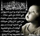 Photo de aboudi1969