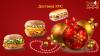 «Оперативная доставка KFC Красноярск на дом»