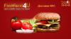 «KFC - аппетитные фишки уже в Красноярске!»