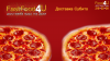 «Вкусная сочная пицца от Субито»