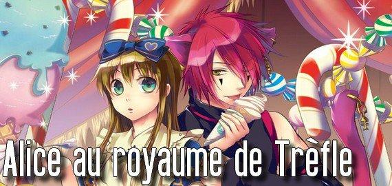 Manga Alice au Royaume de Trèfle