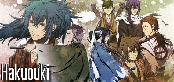 Anime / Film Hakuouki