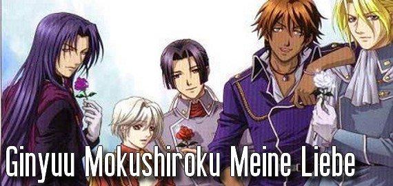 Anime Ginyû Mokushiroku Meine Liebe