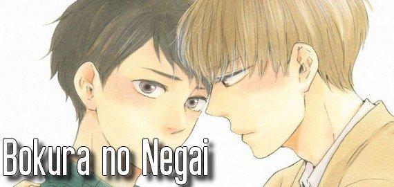 Manga Bokura no Negai