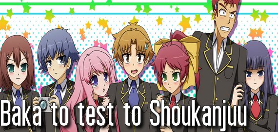 Anime Baka to Test to Shoukanjuu
