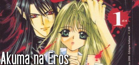 Manga Akuma na Eros