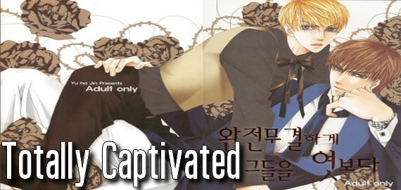 Manga Totally Captivated