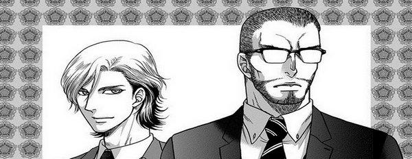 Manga Gun & Heaven