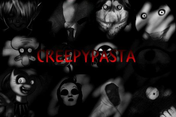 Creepypastas toujours!