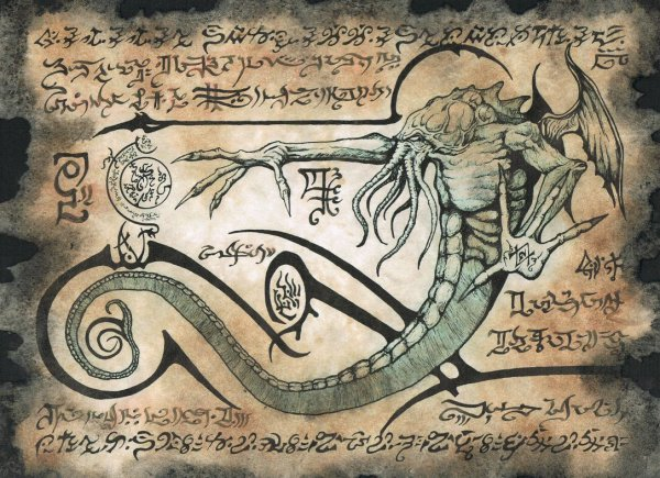 Encyclopédie du paranormal - Necronomicon