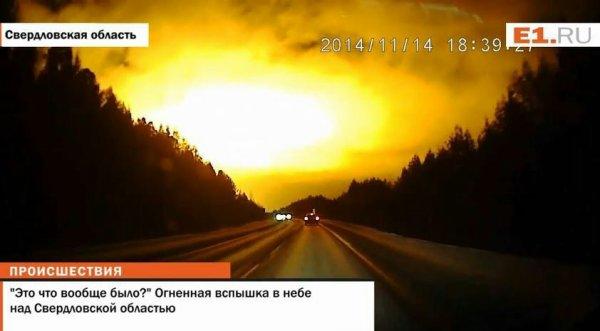 Russie, Portail et ciel… - Dark Ride Site sur le paranormal, les phénomènes étranges et inexpliqués.