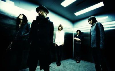DIR EN GREY : SINGLES in download