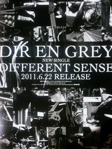 2011.06.22 RELEASE NEW SINGLE 『DIFFERENT SENSE』