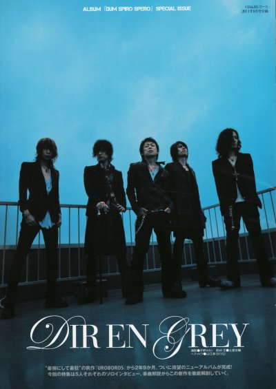 DIR EN GREY - OVERSEAS (EU) TOUR2011 PARADOX OF RETALIATION