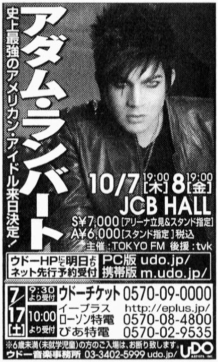 #50 Japanese newspaper Asahi Shinbun Tokyo Edition