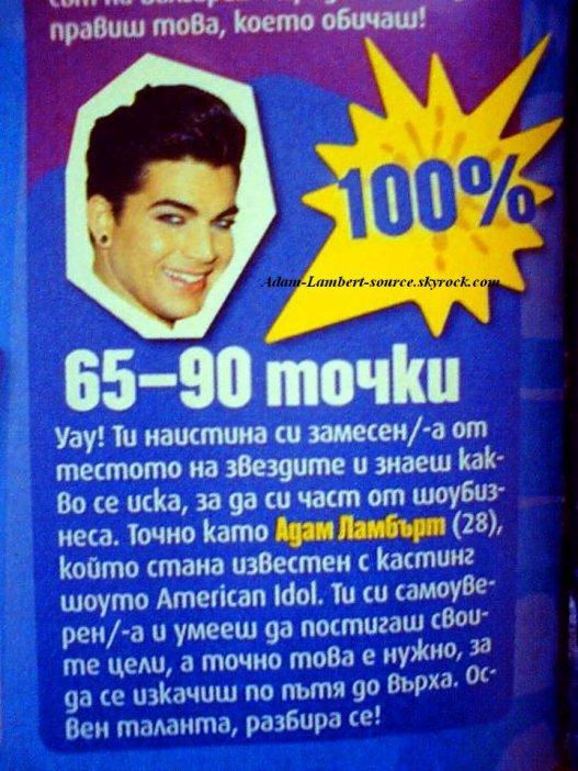 #763 Magazine Bravo (Bulgarie)
