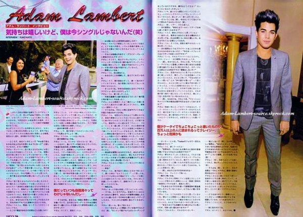 #834 INROCK Magazine, partie 2 (Japon). (12.11)