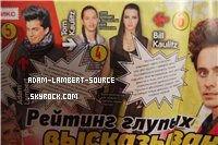 #880 Magazine Bravo. (Russie) (25.11)