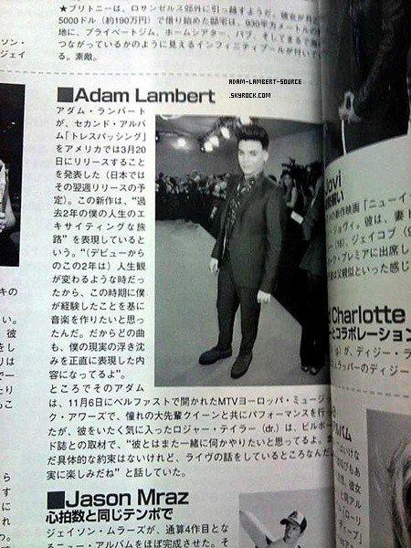 #952 Magazine Inrock (Japon). (02.12)