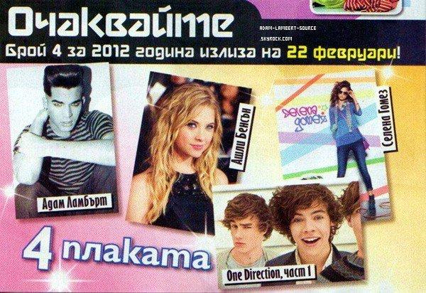 #1054 Magazine Bravo (Bulgarie). (08.02.12)